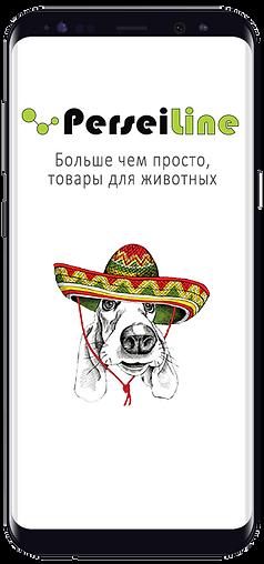 ! смартфон.png