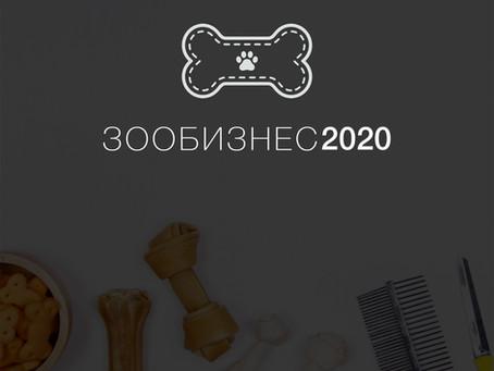 Весна в российской зооиндустрии не наступила