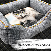 Лежанкис фото вашего питомца
