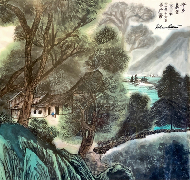 Shuixiang