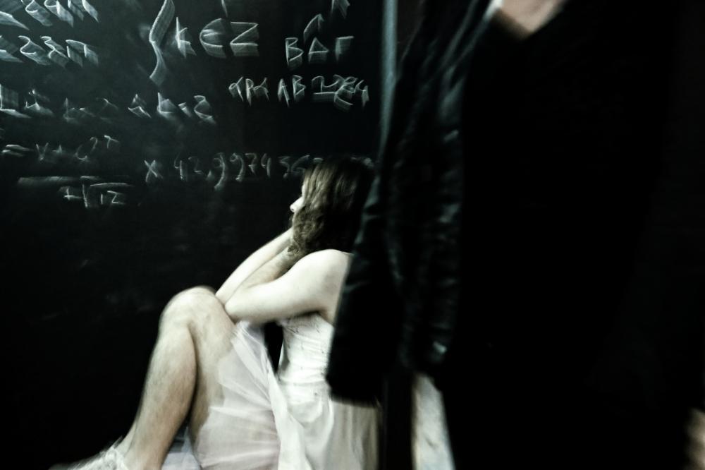 Delete (Θεριά) (6)