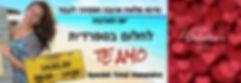 Lahlom Banner.jpg