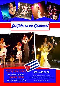 Carnaval Flyer.jpg