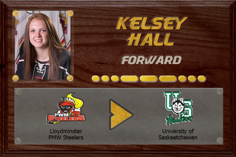 Kelsey Hall