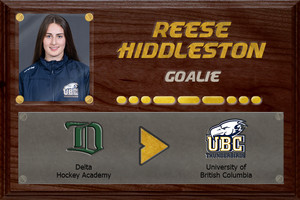 Reese Hiddleston