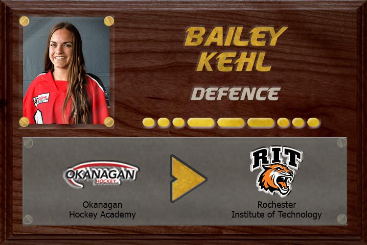 Bailey Kehl