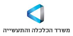 לוגו בעברית משרד הכלכלה והתעשייה.jpg
