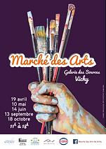 Affiche_Marché_des_Arts_2020.png