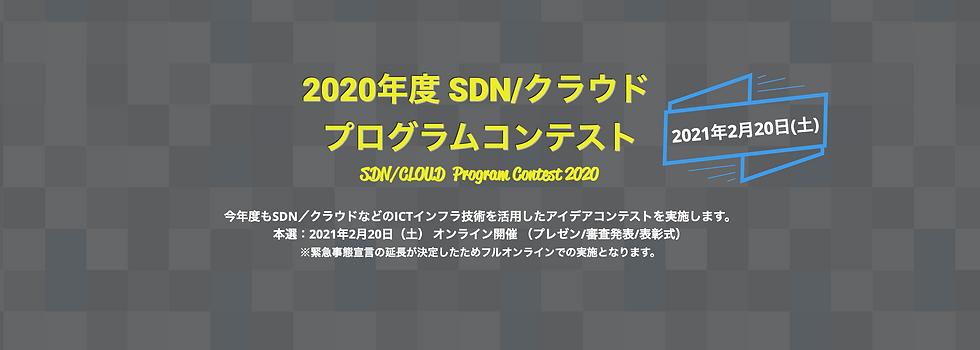 スクリーンショット 2021-02-13 5.09.37.png