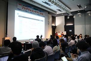 20181204写真データ小-0271.jpg