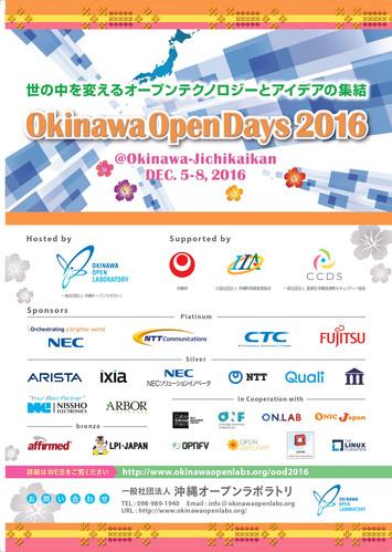 OOD2016プログラム_page-0001.jpg