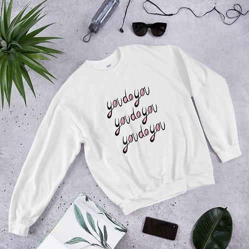 'you do you' Unisex Sweatshirt