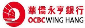 OCBC_Logo_edited.jpg