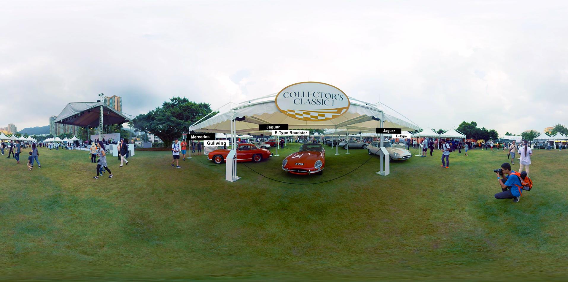 Gold Coast Motor Festival