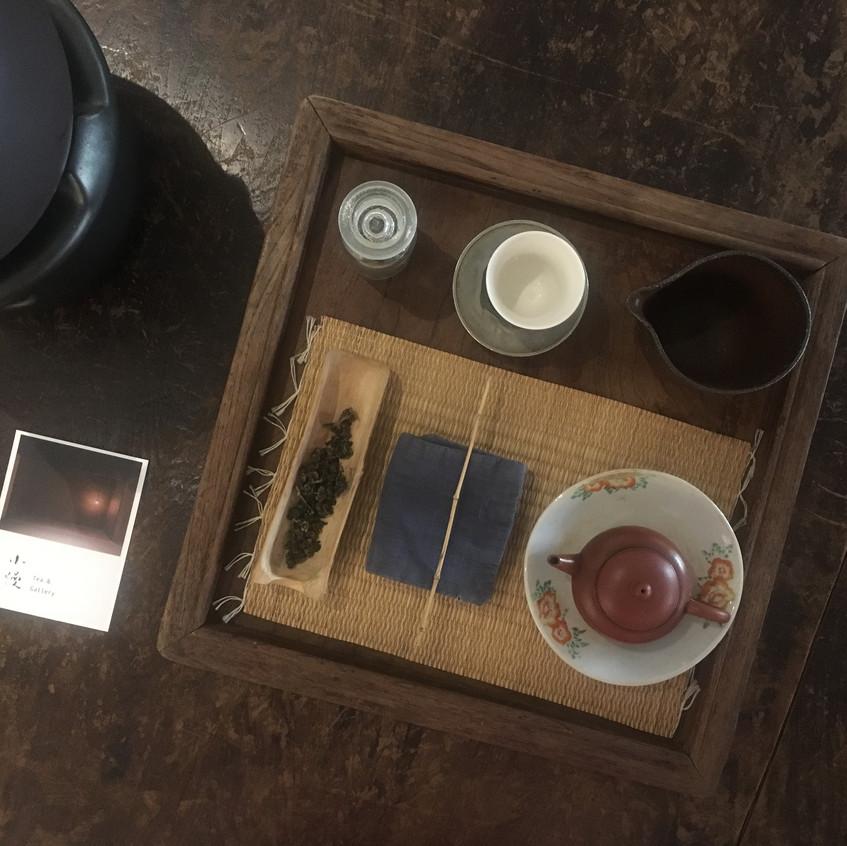 在小慢品茶