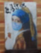 Pastel seco no papel Chuí de Ana Bittar
