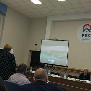 Публичные слушания по вопросу реконструкции очистных сооружений