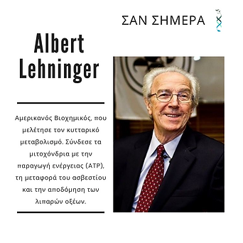 Albert Lehninger