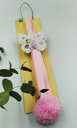 Ροζ Λαμπάδα Butterfly
