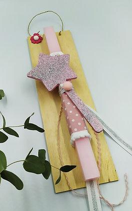 """Ροζ Λαμπάδα """"Pink Magic Rod"""""""