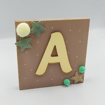 Καδράκι μόκα με plexiglass γράμμα