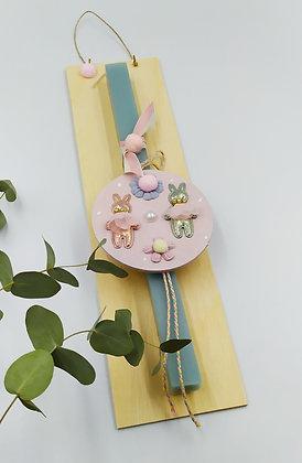 Γκριζομπλέ Λαμπάδα Cute Bunnies