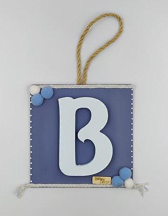 Μονόγραμμα baby blue με μπλε