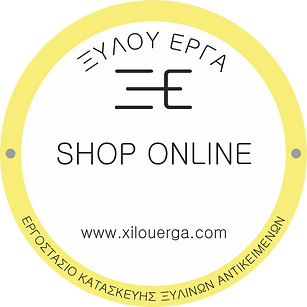 Xilou Erga Logo trans yellow.png
