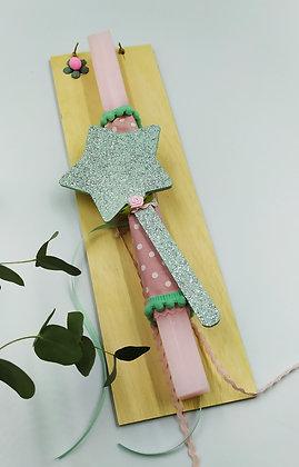 """Ροζ Λαμπάδα """"Green Magic Rod"""""""