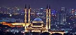 Ankara 2.jpg