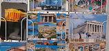 grecia+-+cartoes+postais.JPG