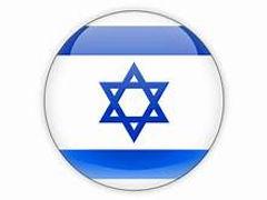 Bandeira_Israel.jpg