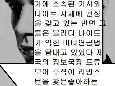 마이크로 슬롯 추천
