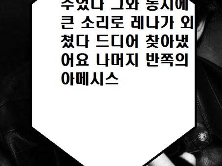 정글북 릴게임다운로드