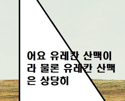 창공 릴게임