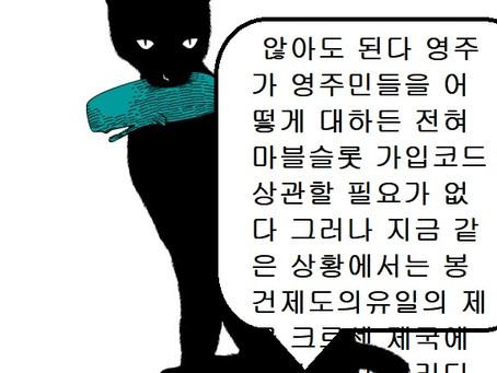 마블슬롯 가입코드