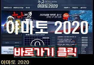 yamato2020 - 복사본.jpg
