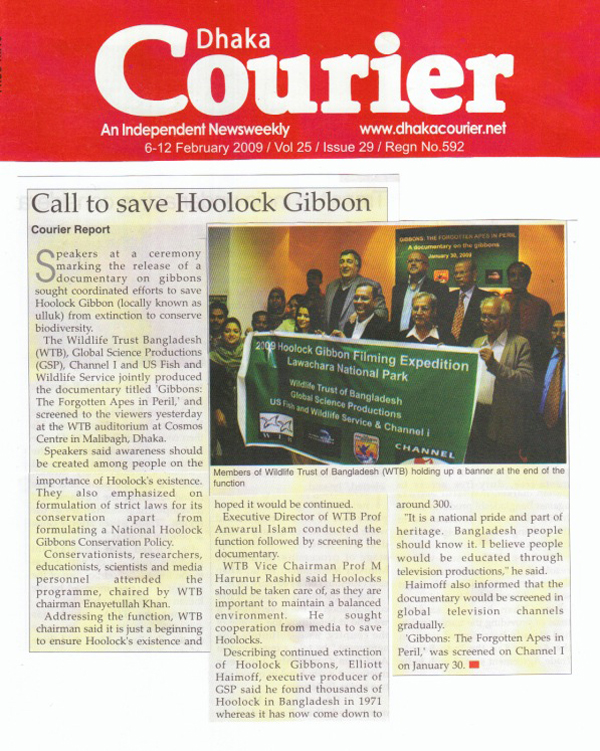 DHAKA COURIER 2-09 - Page 1