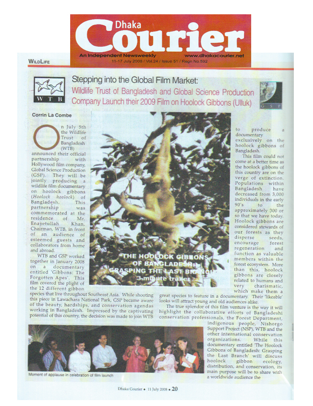 DHAKA COURIER 7-08 - Page 1