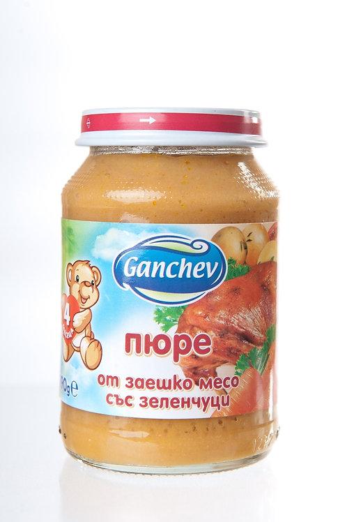 ПЮРЕ ОТ ЗАЕШКО МЕСО СЪС ЗЕЛЕНЧУЦИ ГАНЧЕВ