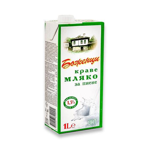 Прясно мляко UHT 1.5% 1л Боженци