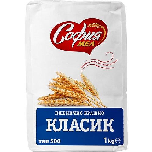 БРАШНО СОФИЯ МЕЛ 1КГ. ТИП 500