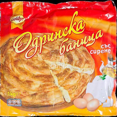 Одринска баница със сирене 1кг.