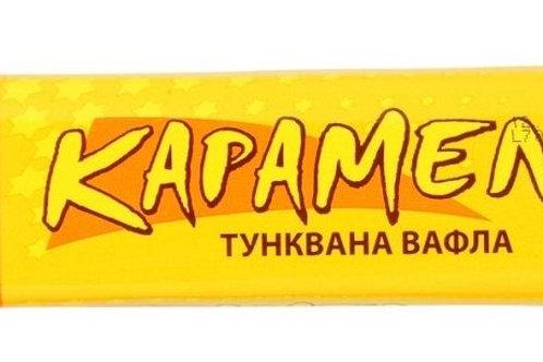 КАРАМЕЛ ВАФЛА