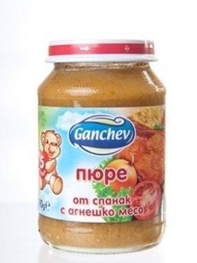 ПЮРЕ СПАНАК С АГНЕШКО ГАНЧЕВ