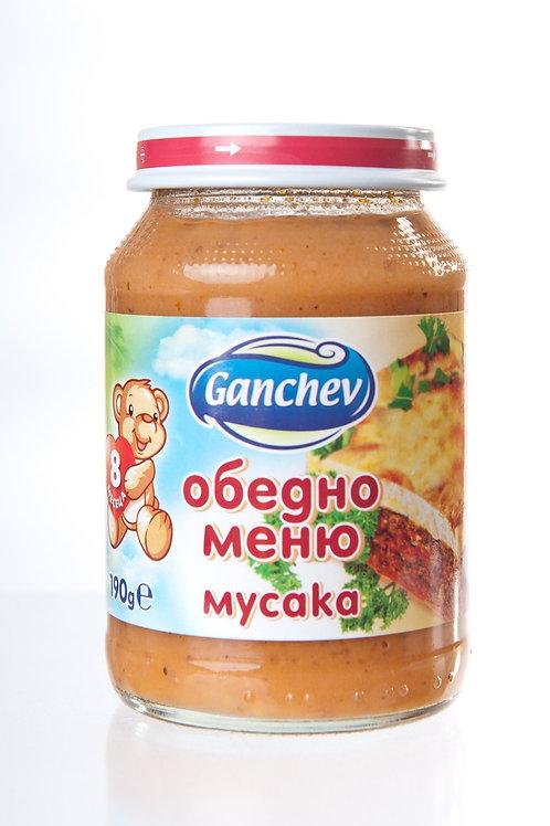 ОБЕДНО МЕНЮ МУСАКА НАД 8 МЕСЕЦА ГАНЧЕВ