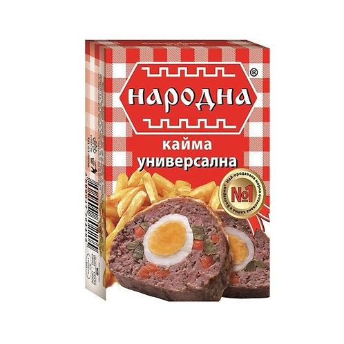 КАЙМА УНИВЕРСАЛНА НАРОДНА 250ГР.