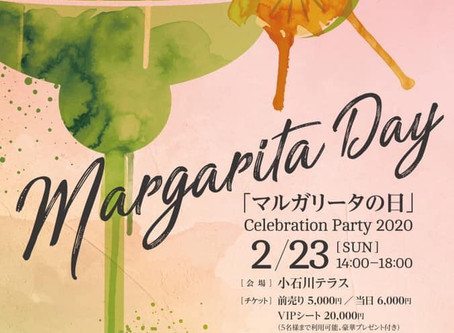【実績・レポート】Margarita Day celebration party 2020