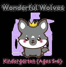 Wonderful Wolves2020.png