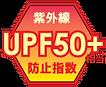 UPF500+